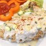 Oven Baked Crispy Mediterranean Chicken